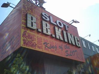 Bbking