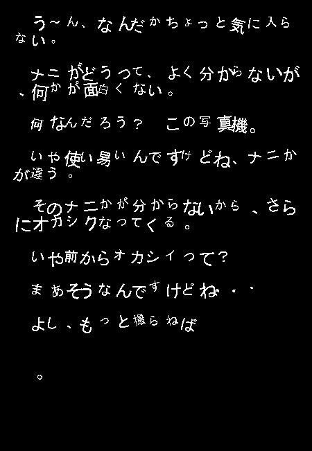 Toru2