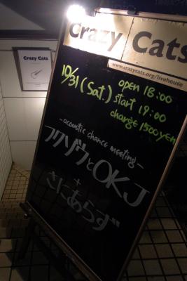 Umegaoka001