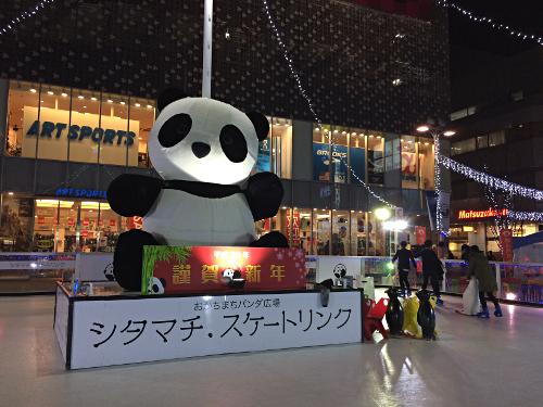 20180105_okachimachi