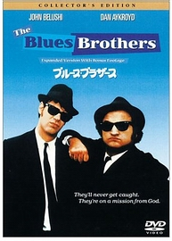 Blues_bros