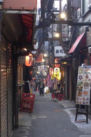 Yokotyou