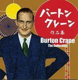 burton_crane