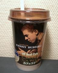 kenny_coffee